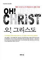 christ2-cover