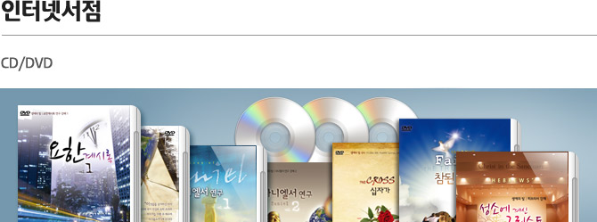 header-cd dvd