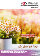 cover196-1