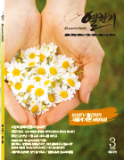 cover213 1