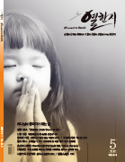 cover215 1